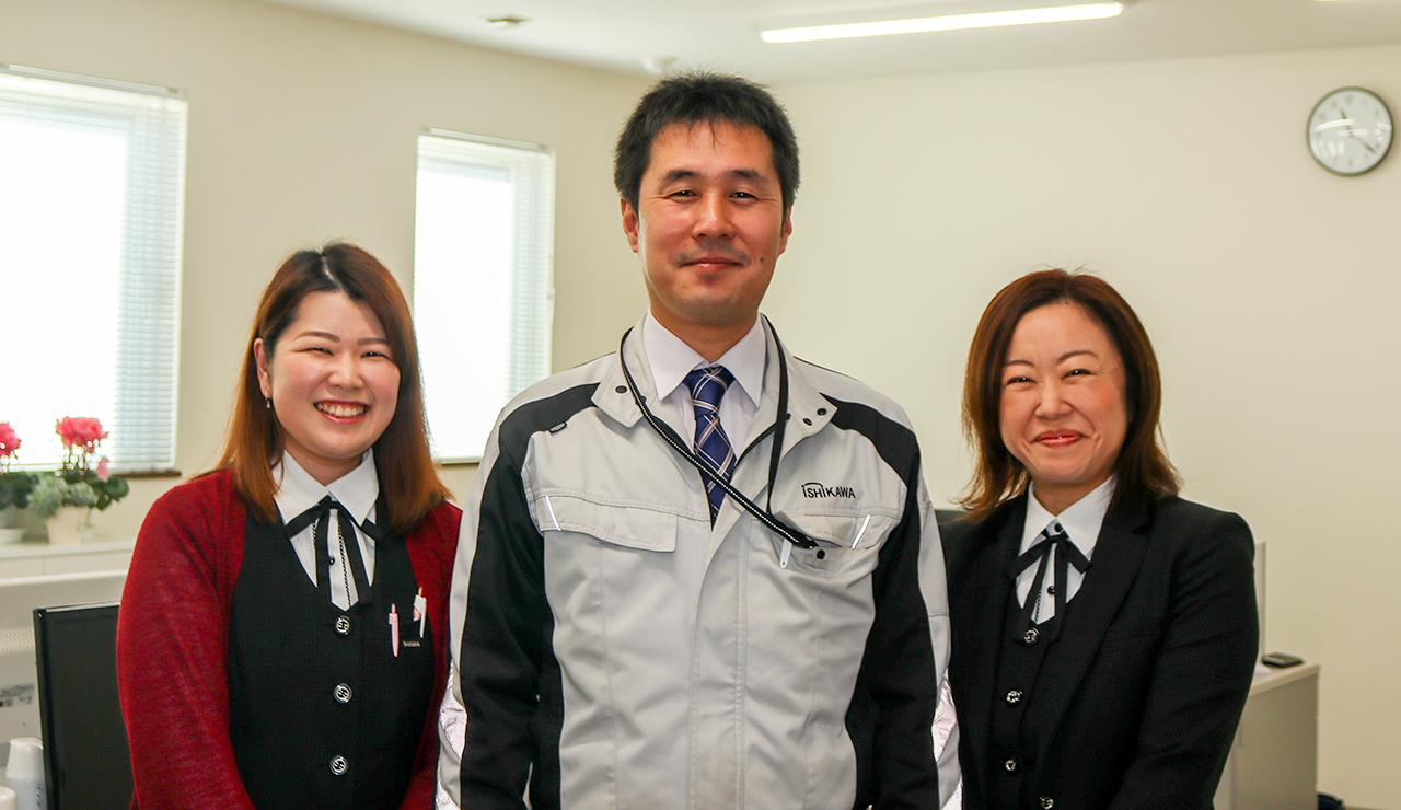 石川組総務部と人事部