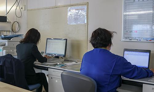 運輸部オフィス