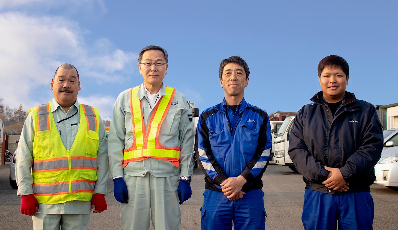 石川組維持業務部